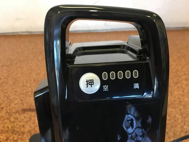 パナソニック電動アシスト自転車充電完了でランプ消灯