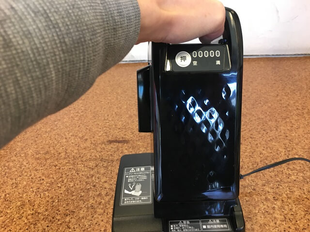 パナソニック電動アシスト自転車バッテリー充電終了