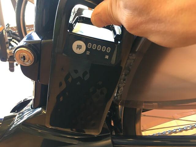 パナソニック電動アシスト自転車ビビDXバッテリー収納完了