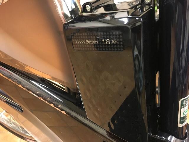 パナソニック電動アシスト自転車ビビDXリチウムイオンバッテリー16Ah