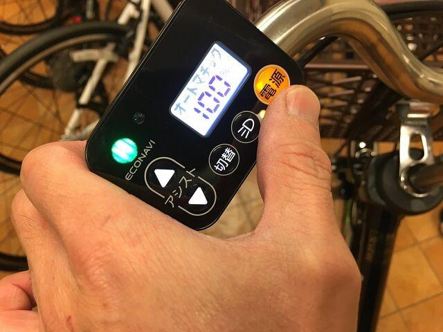 パナソニック電動アシスト自転車ビビDX手元スイッチでスタート