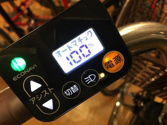パナソニック電動アシスト自転車ビビDX手元スイッチ電源ON