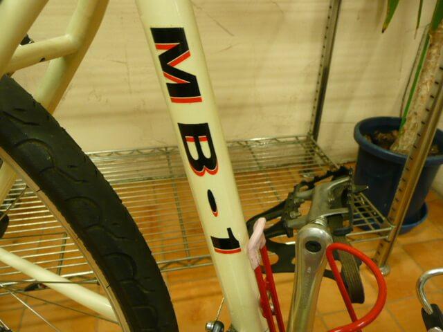 ブリヂストン逆輸入自転車マウンテンバイクMB-1ロゴ