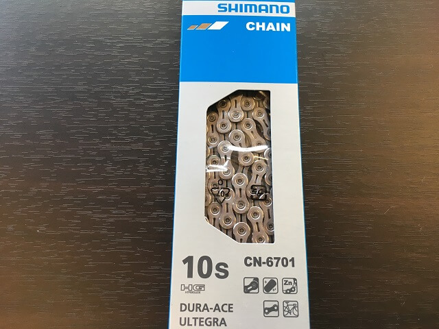 シマノチェーン10段用 CN-6701
