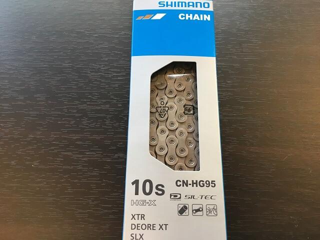 シマノチェーン10段用 CN-HG95