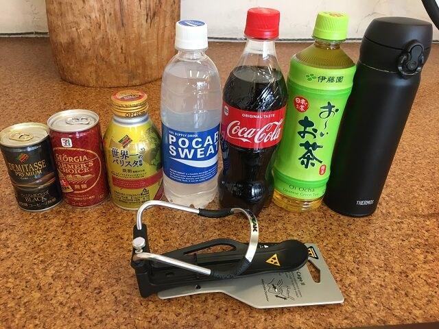 ボトルケージとペットボトル・缶コーヒー・サーモスボトルとの相性検証