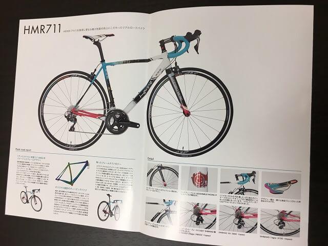 レーシングミク2018Ver.「HMR711」ロードバイクカタログ内部紹介1