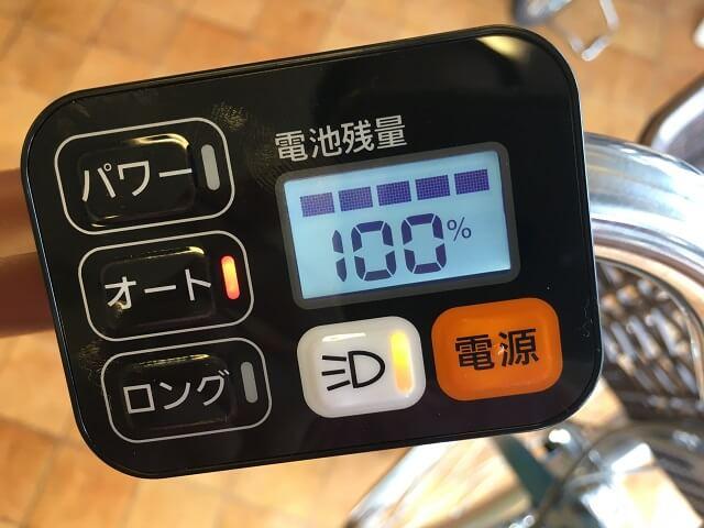 パナソニック電動アシスト自転車ビビLU手元らくらくスイッチ