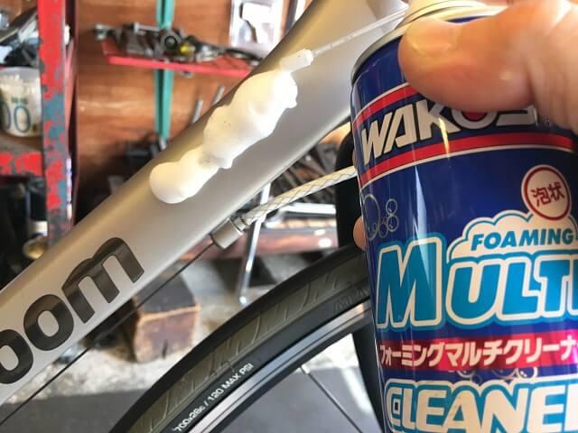 マット塗装自転車のフレームにワコーズ・フォーミングマルチクリーナーをスプレー