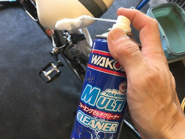 マット塗装自転車の他サドルの汚れた箇所にもワコーズ・フォーミングマルチクリーナーをスプレー