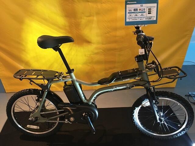 パナソニック電動アシスト自転車 EZ BE-ELZ032AT