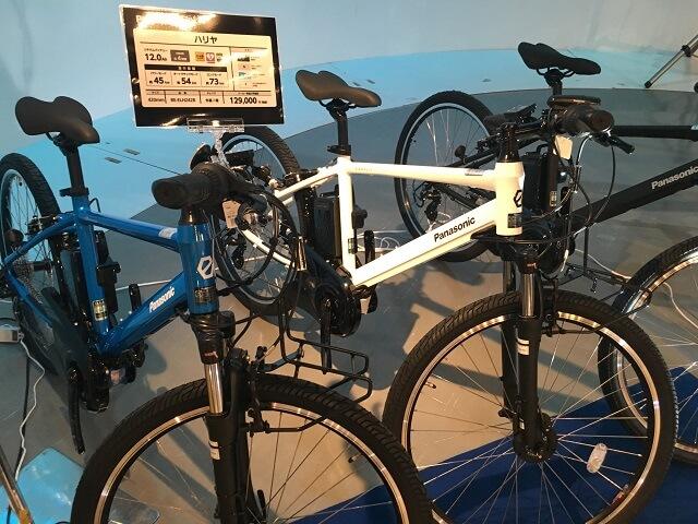 パナソニック電動アシスト自転車 ハリヤ BEーELH242B