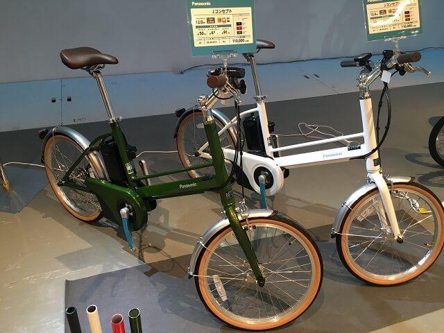 パナソニック電動アシスト自転車 Jコンセプト BE-JELJ01A