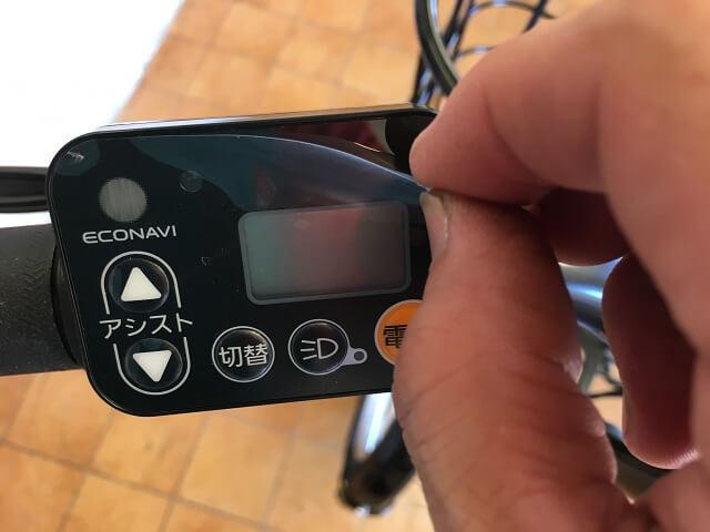 電動アシスト自転車手元スイッチ保護シート剥がす