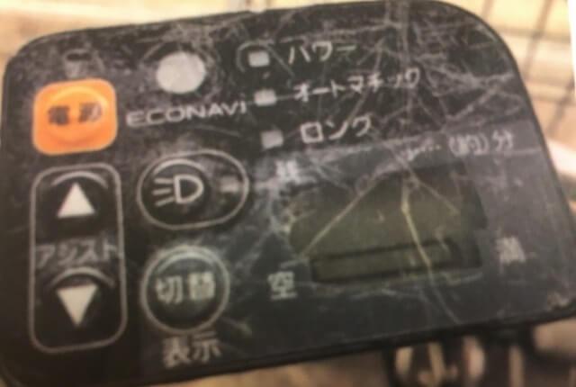 パナソニック電動アシスト自転車手元スイッチ保護シート剥がし忘れ