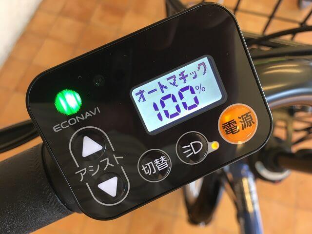 パナソニック電動アシスト自転車グリッター BE=ELGL033 エコナビ液晶スイッチ4SL