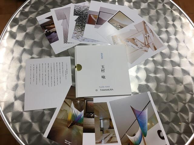 玉村先生の作品を紹介したカード