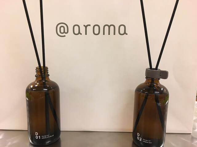 アットアロマのスティックデュフューザー2つの香り