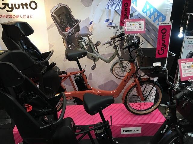 2019パナソニック電動アシスト自転車ギュットアニーズ