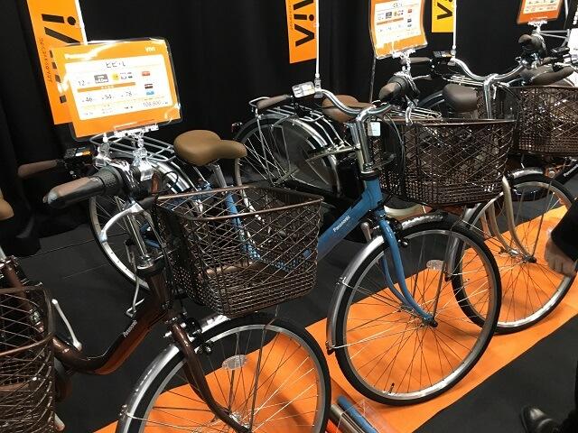 2019パナソニック電動アシスト自転車ビビL