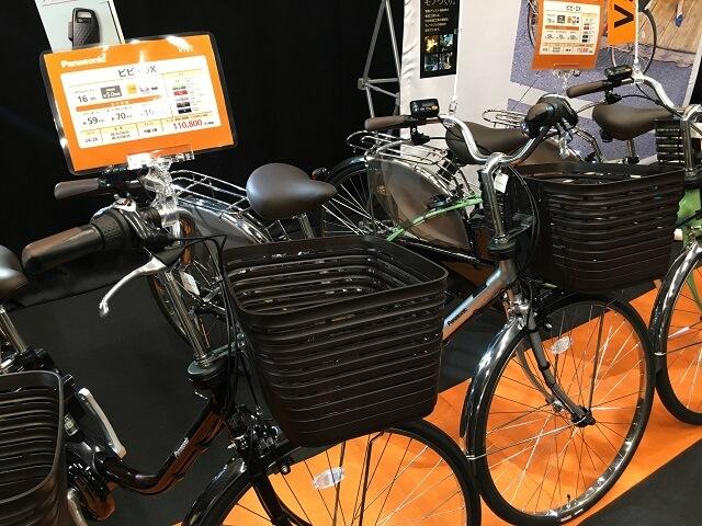 2019パナソニック電動アシスト自転車ビビDX