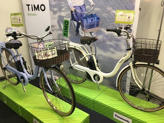 2019パナソニック電動アシスト自転車ティモL