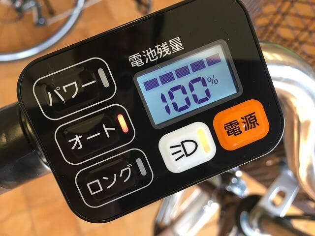 2019ビビL20 らくらくスイッチ