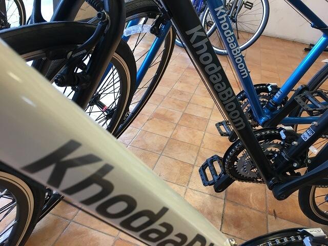 コーダーブルーム2019年モデル レイル700「KhodaaBloom」ブランドロゴ