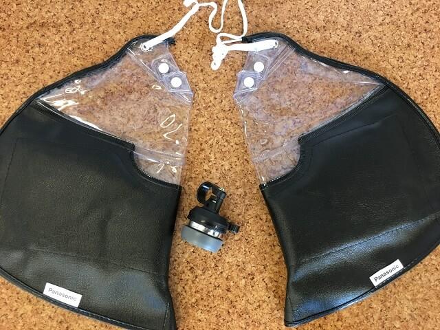 SAR142 電動アシスト自転車用ハンドルカバーベル付き