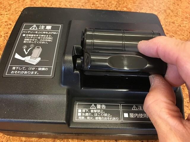 NKJ073Z充電器に端子カバーNAH413を手に持って被せていく