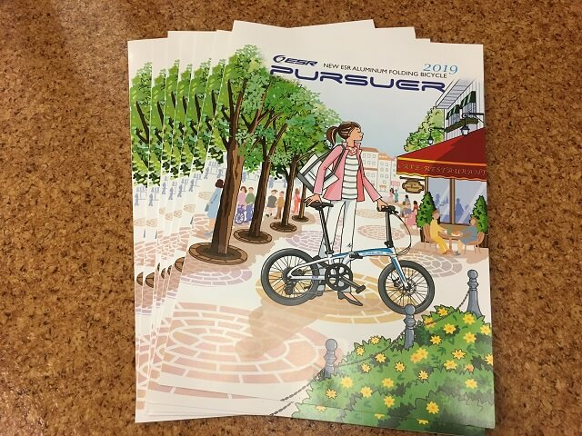 ESR 折り畳み自転車パーサーのカタログ