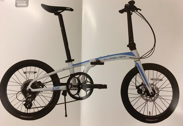 ESR2019折り畳み自転車パーサー ホワイト/スカイブルー