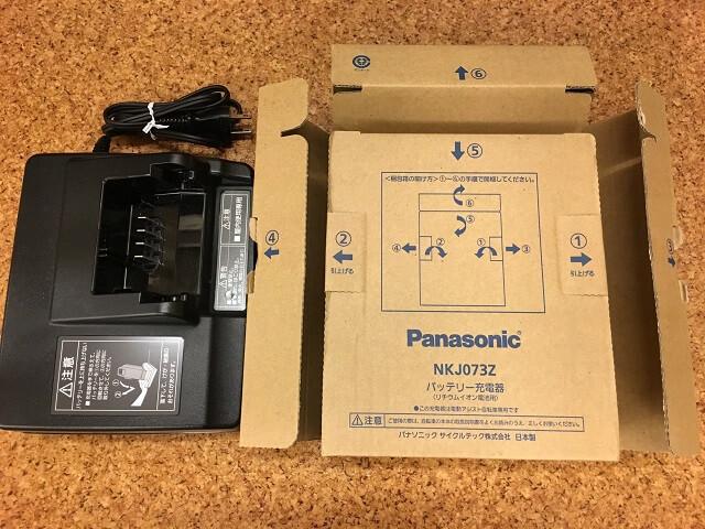 パナソニック充電器NKJ073Z箱と充電器