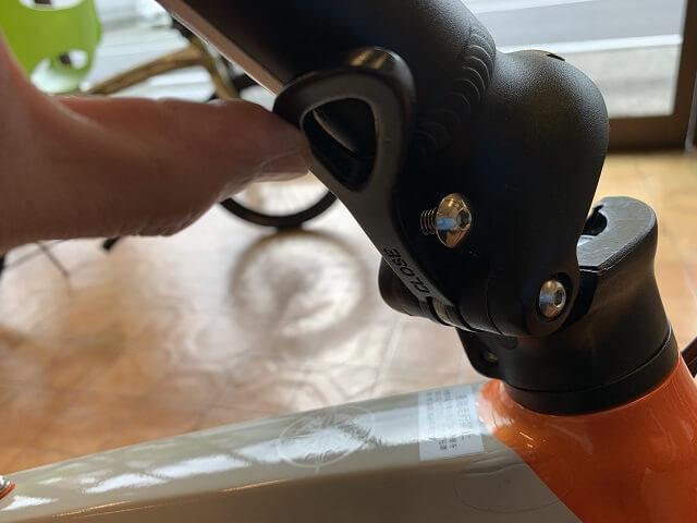ESRパーサ折りたたみ方 ハンドルレバーを上げる