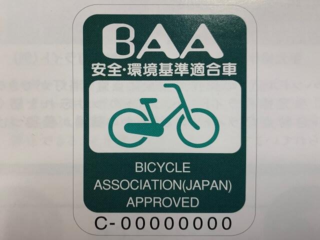 自転車BAAマーク