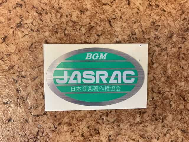 JASRACステッカー