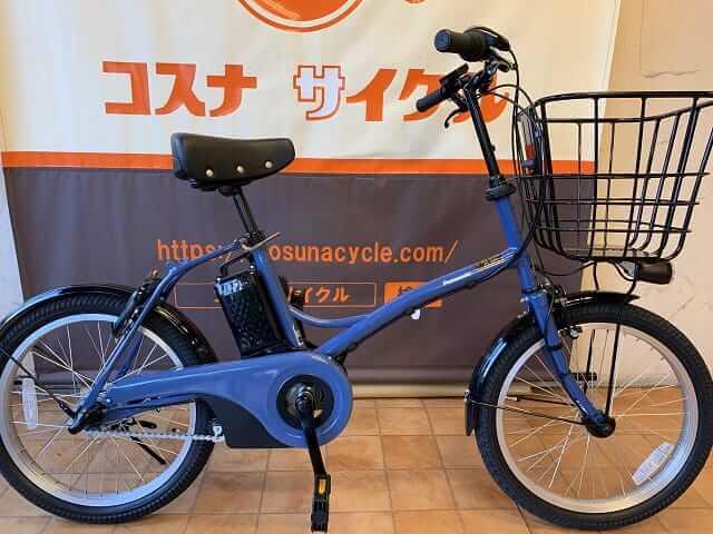 パナソニック電動アシスト自転車 2019グリッター BE-ELL033V