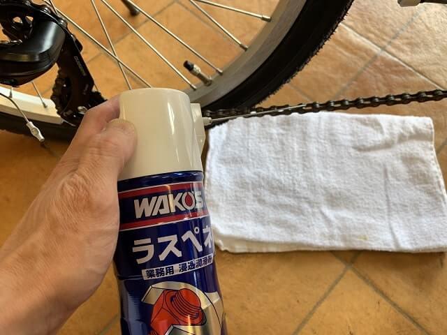 子供用自転車注油箇所チェーン