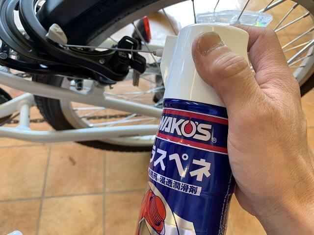 子供用自転車注油箇所 後サークル錠のシリンダー部分に注油