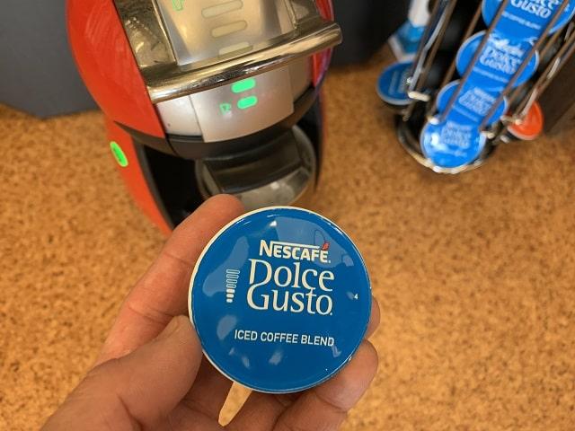 ネスカフェドルチャグストのアイスコーヒーカップ