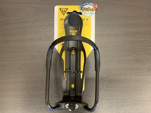自転車ボトルケージ「トピーク モジュラーケージⅡ」ブラック