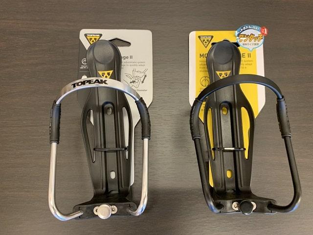 自転車ボトルケージ「トピークモジュラーケージⅡ」シルバーとブラック