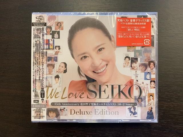 松田聖子オールベスト50+2CD3枚セット