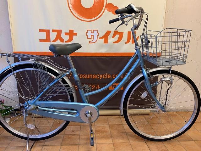 アウトレット自転車マルキン自転車レイニーホームHD263ブルー