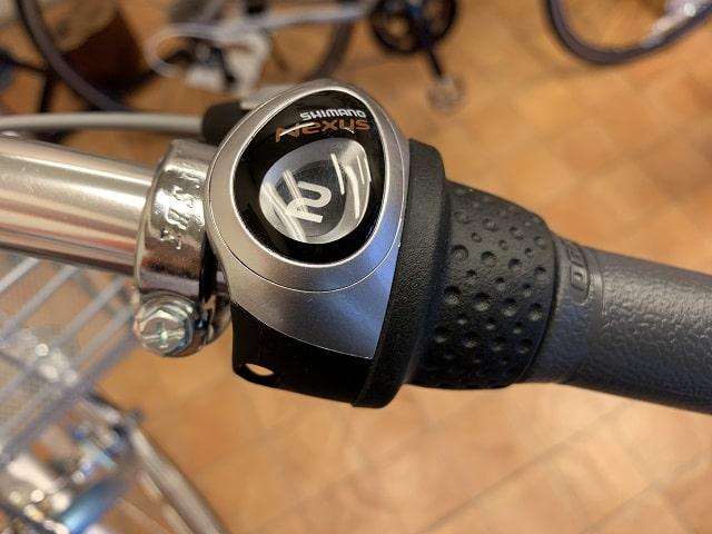 アウトレット自転車マルキン自転車レイニーホームHD263内装3段変速仕様