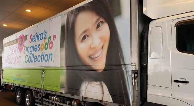 松田聖子ツアートラック右サイド