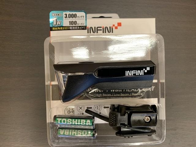 自転車LEDライト電池式 サターンI-310P