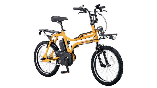 BMXスタイル電動アシスト自転車パナソニックEZ イエローカラー