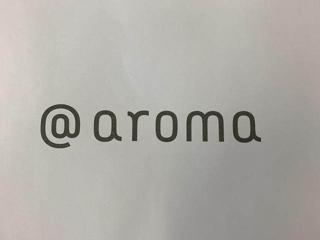 アットアロマのロゴ