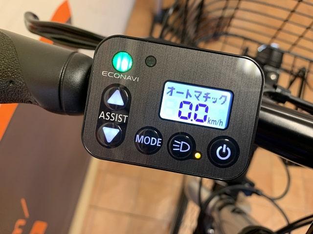 ベロスター限定カラーBE-ELVS77 手元スイッチ速度表示